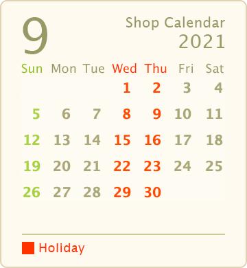 営業カレンダー2021年9月